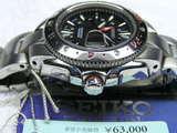 P7040020.JPG
